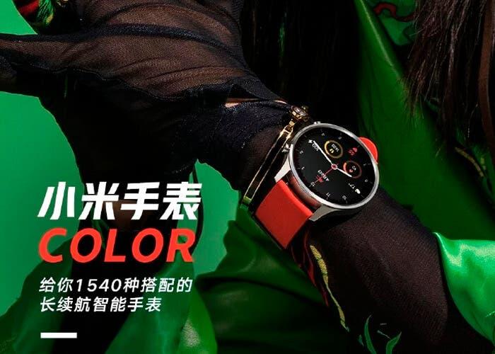 Xiaomi ha anunciado un nuevo reloj circular, el Xiaomi Watch Color