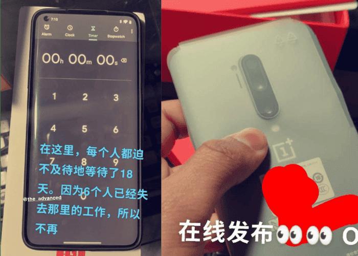 El OnePlus 8 Pro en imágenes reales nos confirma sus características