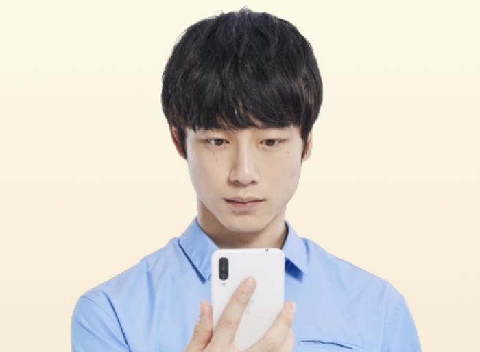 Tone e20, el móvil que impide que te saques fotos desnudo