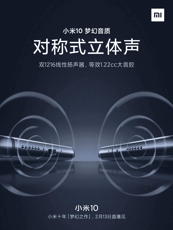 Xiaomi 10 altavoces