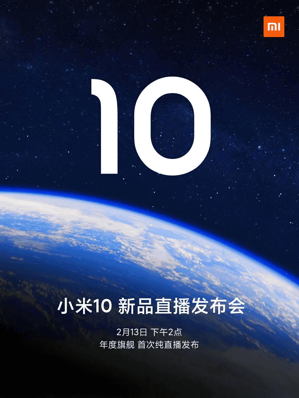 Presentación Xiaomi Mi 10