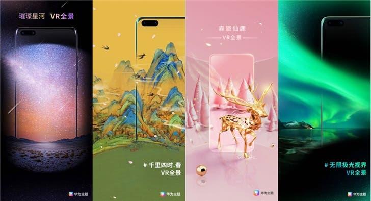 Huawei quiere ofrecer las aplicaciones de Google en la App Gallery