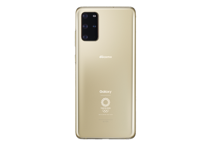 Samsung anuncia el Samsung Galaxy S20 Olympic Edition: en color dorado mate