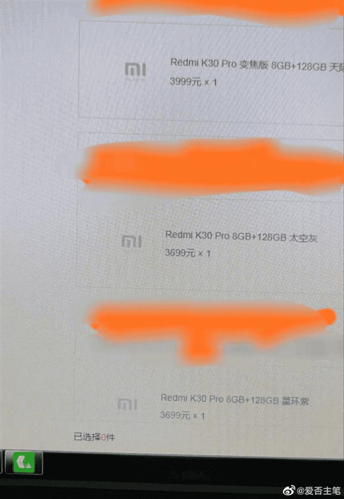 Precios Redmi K30 Pro