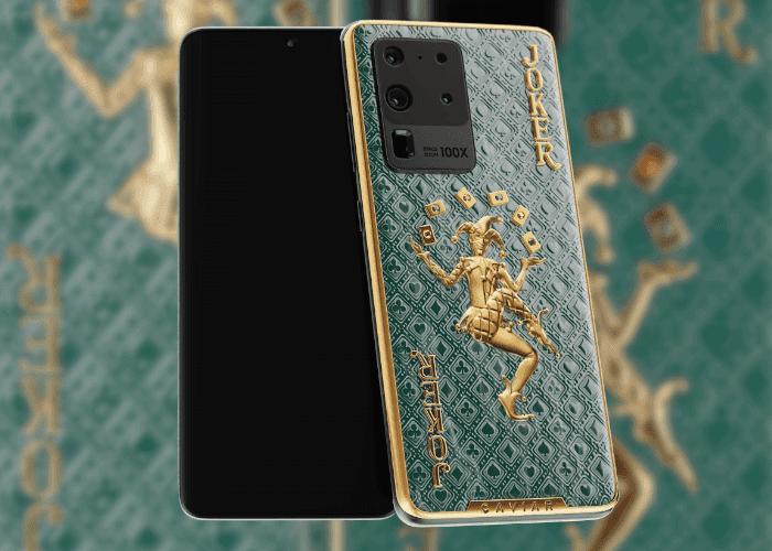 Si el Samsung Galaxy S20 Ultra te parece caro, mejor no mires esta versión exclusiva