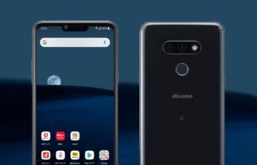 LG Style3, ¿la mejor forma de lanzar un teléfono de gama media?