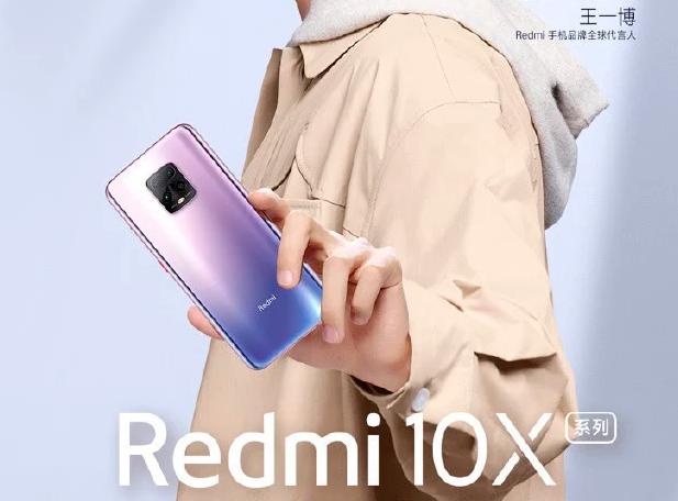 Diseño y características del Redmi 10X filtradas: mejor que el Redmi Note 9