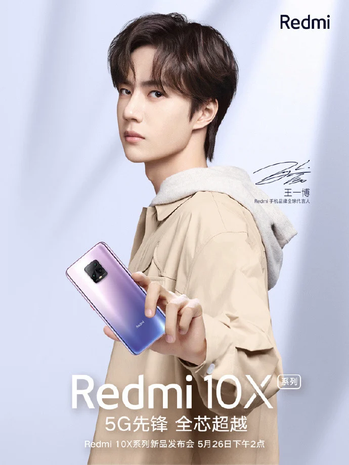 Leaked Redmi 10X design and features: better than Redmi Note 9