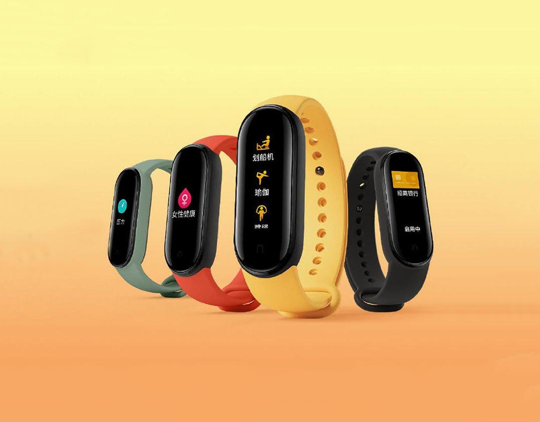 Xiaomi Mi Band 5: las 7 novedades más importantes que llegarán a la pulsera