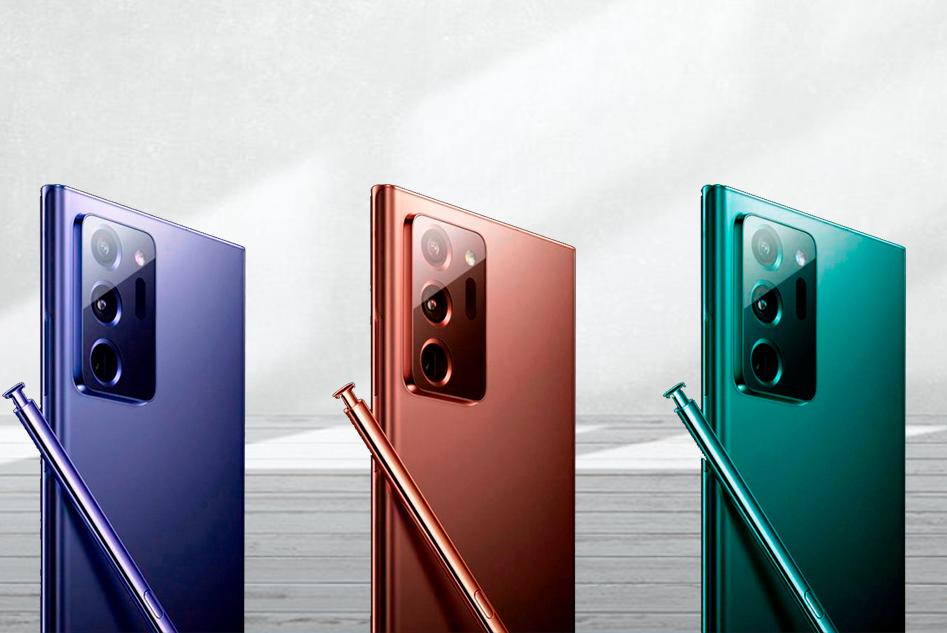 Confirmada la fecha del Unpacked 2020: Galaxy Note 20 y más sorpresas