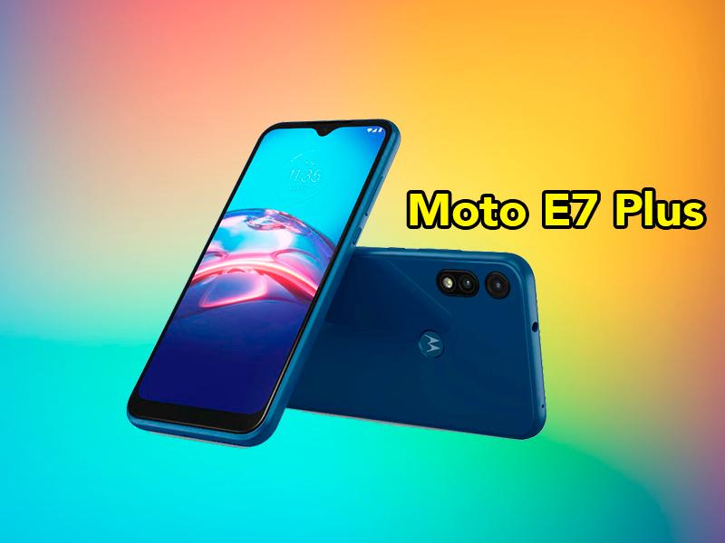 Motorola Moto E7 Plus filtrado al completo, ¿merecerá la pena comprarlo?