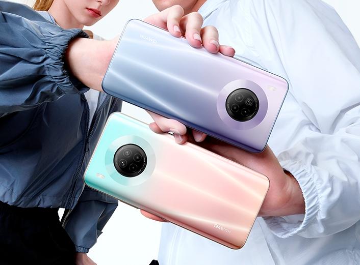 Nuevo Huawei Y9a, un gama media con diseño todo pantalla de gama alta