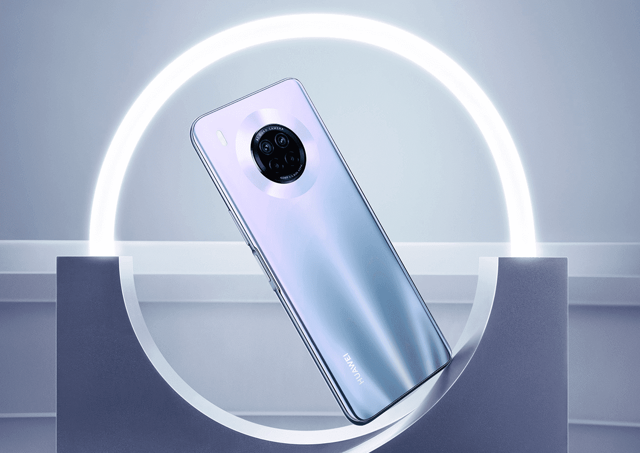 Nuevo Huawei Y9a, un gama media con el diseño del Mate 30 y cámara emergente