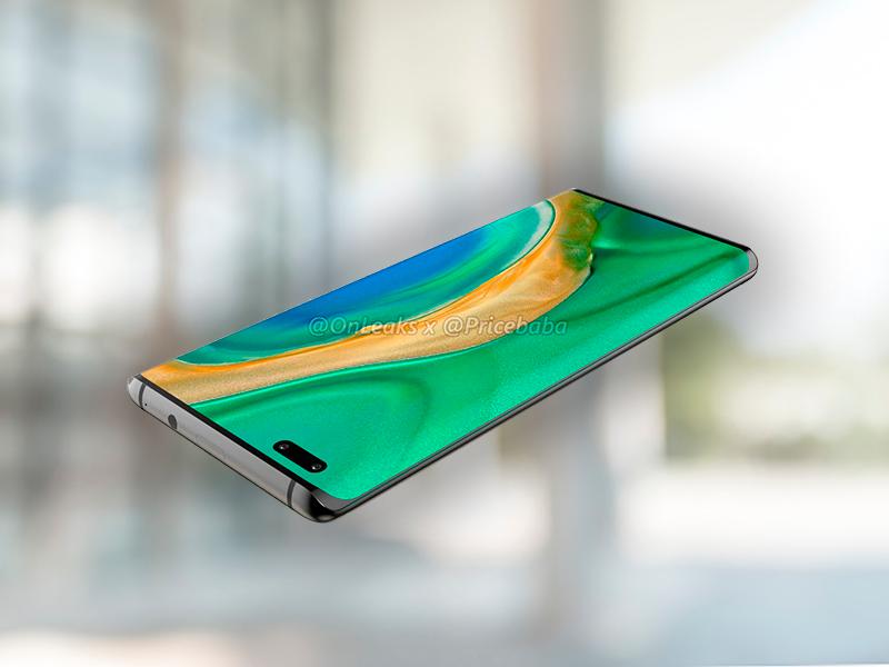 Malas noticias para el Huawei Mate 40: su pantalla podría decepcionar