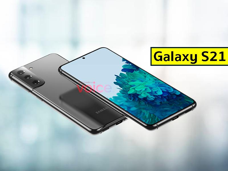 Samsung Galaxy S21: primer vistazo a su peculiar diseño