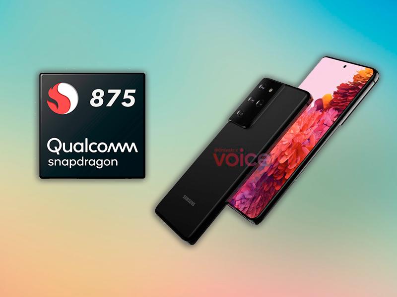 Qualcomm Snapdragon 875: los primeros móviles que podrás comprar con el procesador
