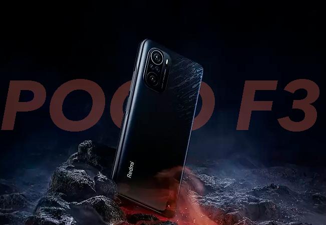 Ya sabemos qué móvil será el POCO F3: todos los detalles