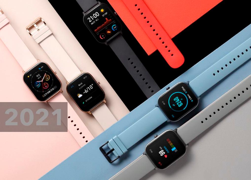 Los 8 mejores smartwatch para este 2021: ofertas y recomendaciones