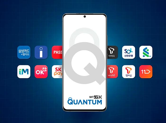 Este es el nuevo y mejor gama media de Samsung: pantalla 120 Hz y chip Qualcomm