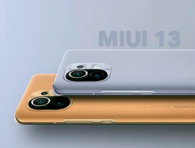 MIUI 13 llegará muy pronto y varios móviles Xiaomi importantes no actualizarán