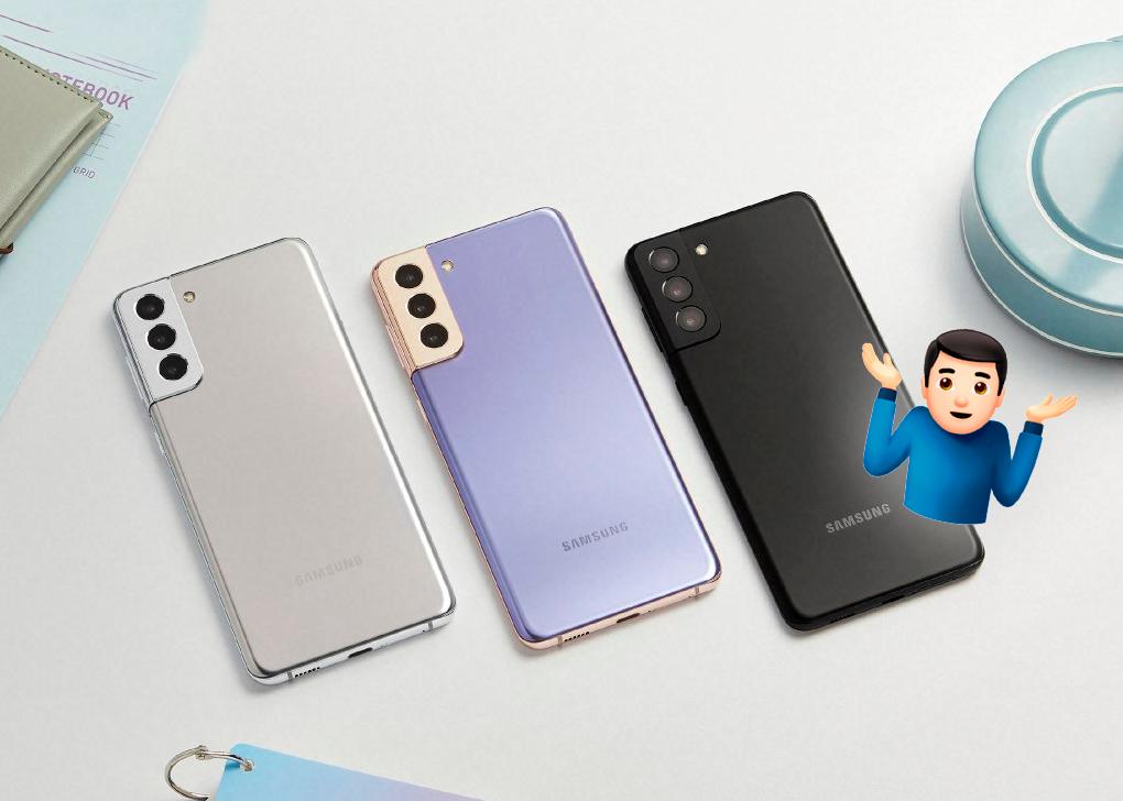 La ridícula decisión de Samsung: más móviles de 1.000$ de plástico