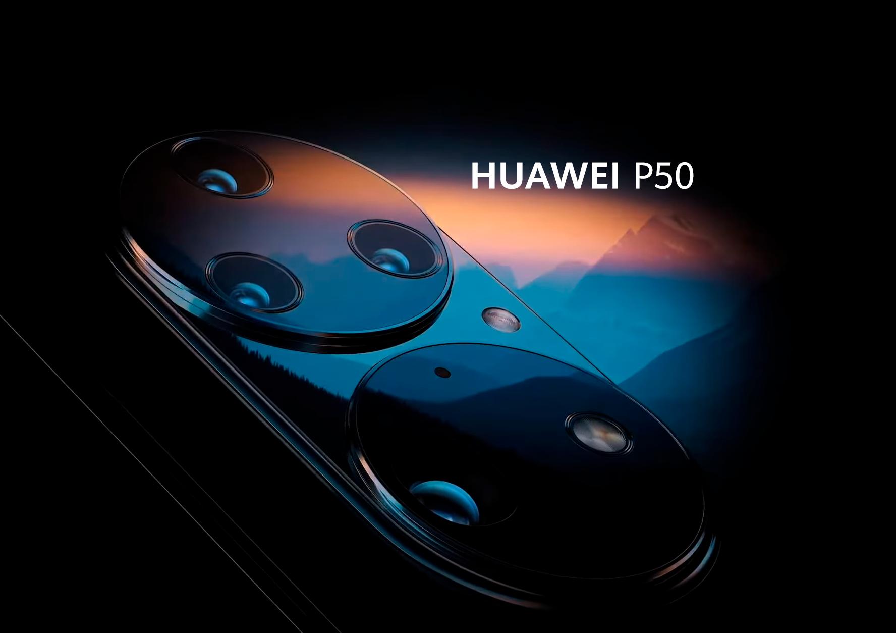 Primer vistazo al Huawei P50 más espectacular, ¿quién ha pedido este color?