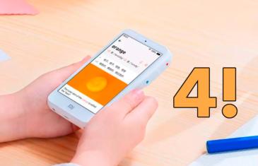 4 Productos de Xiaomi muy raros que ahora quieres tener