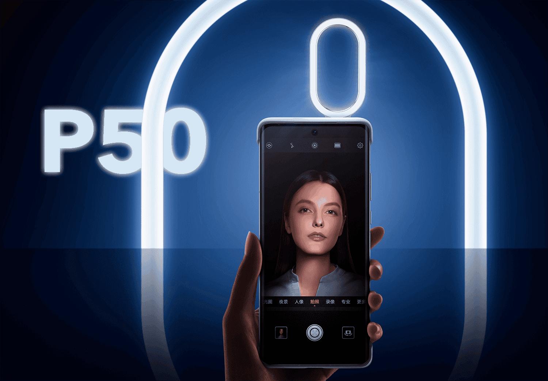 Los Huawei P50 y Huawei P50 Pro son oficiales: todo sobre ellos