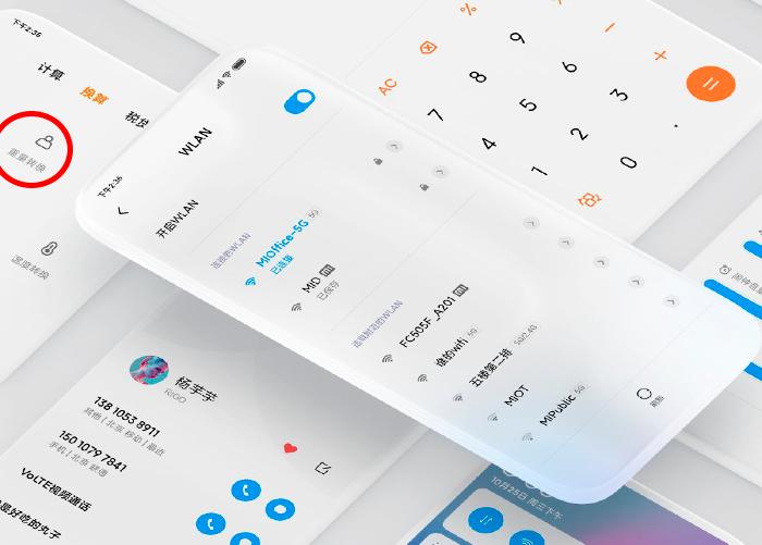 Optimización MIUI, el truco oculto que mejora mucho tu móvil Xiaomi