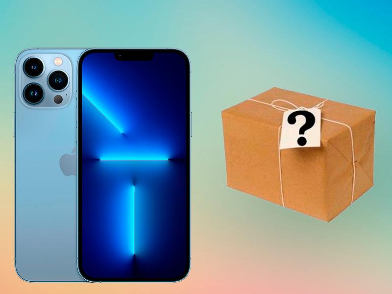 iPhone 13 Pro Max o este pack tecnológico con 10 productos, ¿qué prefieres?